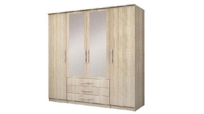 Ikea Trofast Játektároló Eladó ~ Szafa Garderoba 150cm MOLA 3D z Lustrem  2 kolory  4321654884